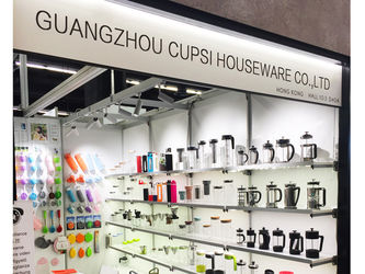 Guangzhou Cupsi Houseware Co.,Ltd